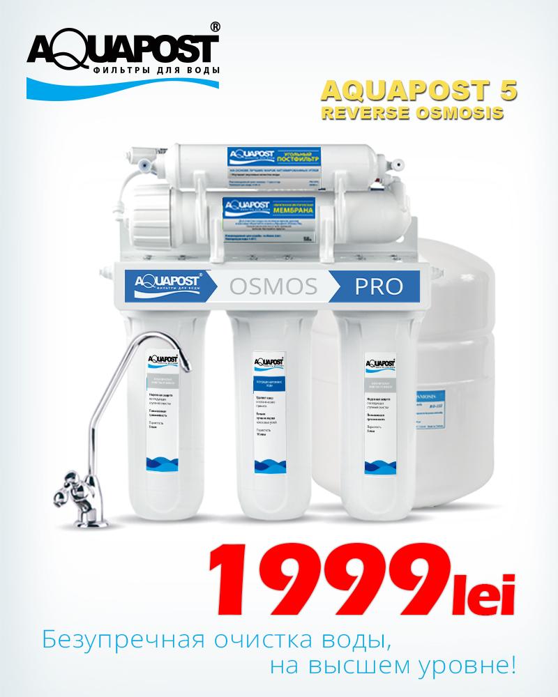 Aquapost 5